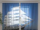 Sifonki-kuvaverho WHITE SAILING-SHIP 240x220 cm ED-100005