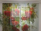 Sifonki-kuvaverho ROWAN 240x220 cm ED-100035