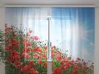 Sifonki-kuvaverho SUNNY POPPIES 240x220 cm ED-100139