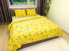 Pussilakana YELLOW MEADOW 180x210 cm AN-102076