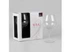 Viinilasi XXL, 72 cl R2-102582