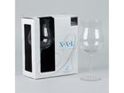 Viinilasi XXL, 64 cl R2-102583