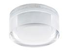Upotettava kattovalaisin TORTOLI LED MV-102908