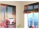 Puolipimentävä laskosverho FRENCH COFFEE 60x60 cm ED-108696