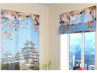 Puolipimentävä laskosverho JAPAN 60x60 cm ED-108871