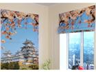 Pimentävä laskosverho JAPAN 60x60 cm ED-108877