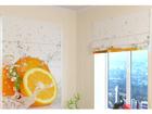 Pimentävä laskosverho JUICY ORANGE 60x60 cm ED-108884