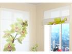 Puolipimentävä laskosverho LIGHT GREEN ORCHID 60x60 cm ED-108910