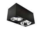 Kattovalaisin BOX SL2 A5-116910