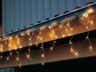 Valoketju ulkotiloihin 144 LED, 4 m AA-42790