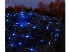 Valoketju ulkotiloihin 90 LED, 2 m