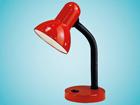 Pöytälamppu BASIC punainen MV-43428