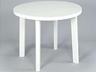 Puutarhapöytä TONDO SI-74060
