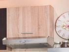 Keittiön yläkaappi AQ-75517