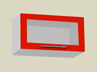 Keittiön yläkaappi 70 cm AVENTOS HKS mekanismilla h45 AR-79405