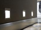 Upotettava LED seinävalaisin SENZA LY-86083