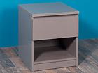 Yöpöytä NAIA AQ-96099