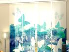 Läpinäkyvä paneeliverho BLUE BUTTERFLY 240x240 cm ED-97633