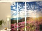 Puolipimentävä paneeliverho FLOWERS AND MOUNTAINS 240x240 cm ED-97640