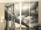 Puolipimentävä paneeliverho BLACK AND WHITE BRIDGE 240x240 cm ED-97714