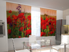 Pimennysverho WONDERFUL POPPIES 200x120 cm