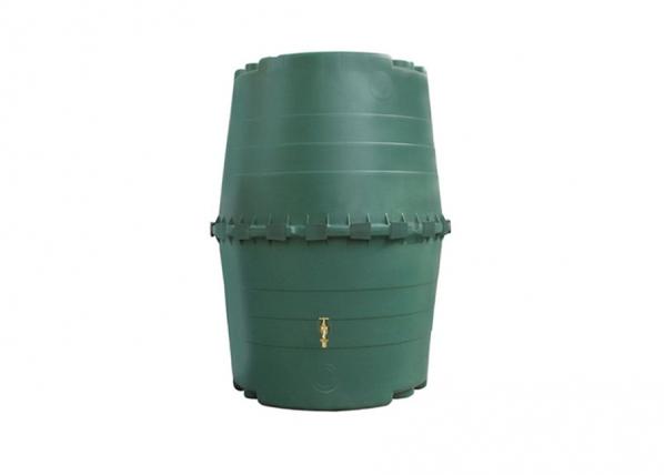 Vesiksäiliö 1300 L PR-114004