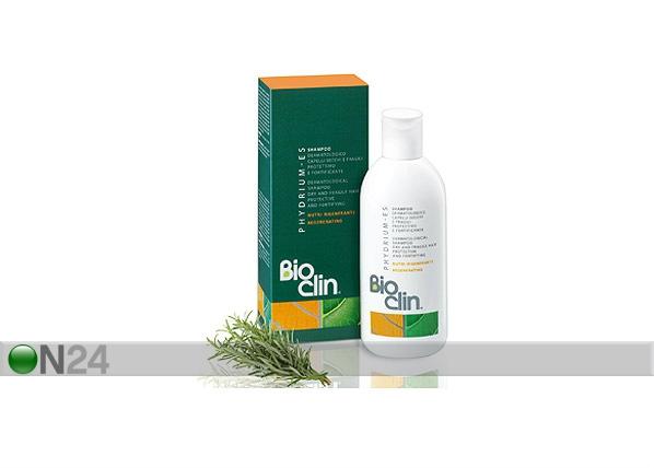 Shampoo kuiville shampoo 200ml TZ-66935